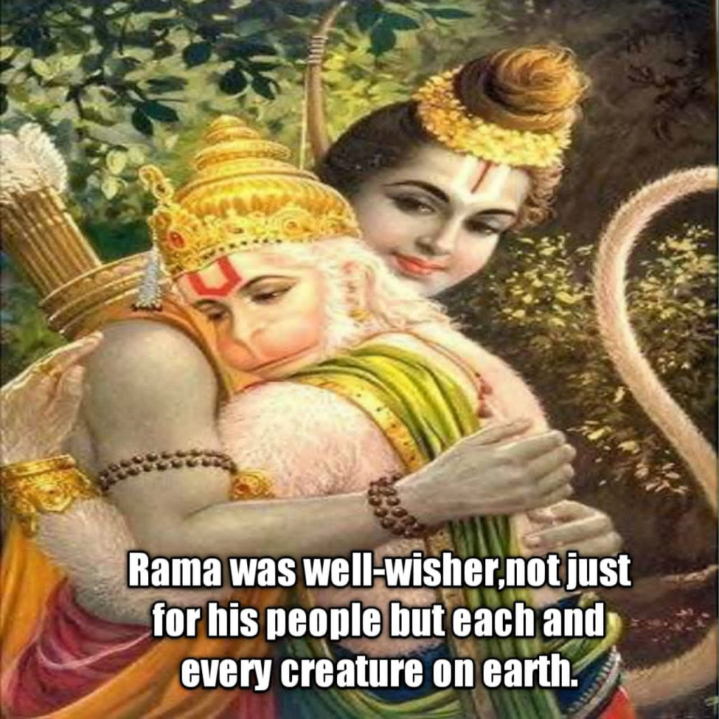 Rama Leela: Rama played from the completeness and not for the completeness.