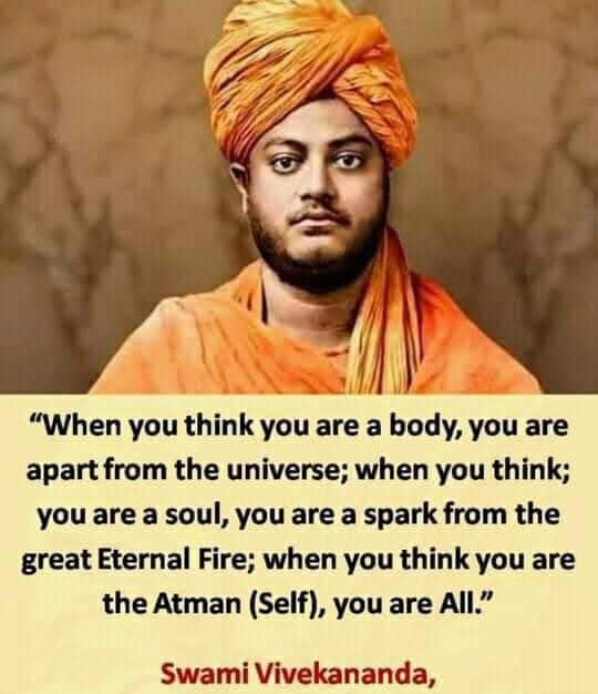 Brahma or Atman is and everything is because of it.